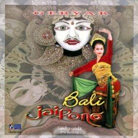 Sambasunda-Gabyar