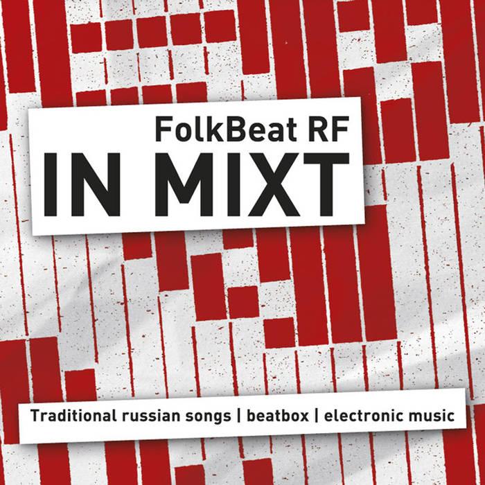 FOLKBEAT RF – In Mixt