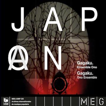 Japon – Gagaku : Ensemble ONO