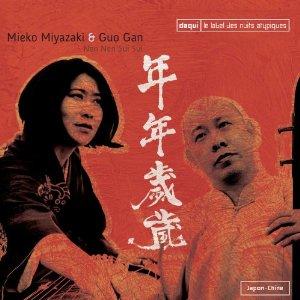Mieko MIYAZAKI et Guo GAN – Nen Nen Sui Sui