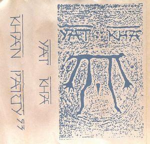 Yat-Kha_KhanParty