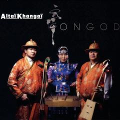 altai-khangai-ongod