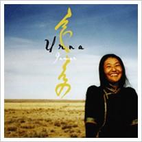URNA : Au-delà du folk mongol