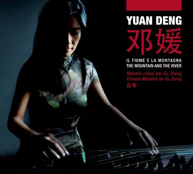 Yuan DENG – The Mountain and the River