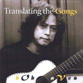 Bob AVES – Translating the Gongs
