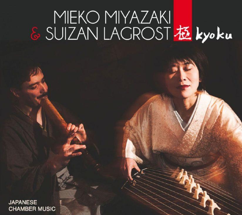 Mieko MIYAZAKI et Suizan LAGROST – Kyoku