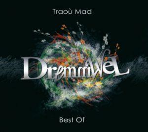 Dremmwel-Traoumad