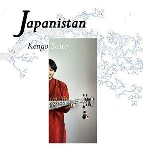 Kengo SAITO – Japanistan