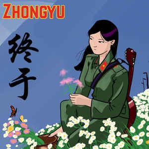 """ZHONGYU – """"Zhongyu"""" is Chinese for """"Finally"""""""