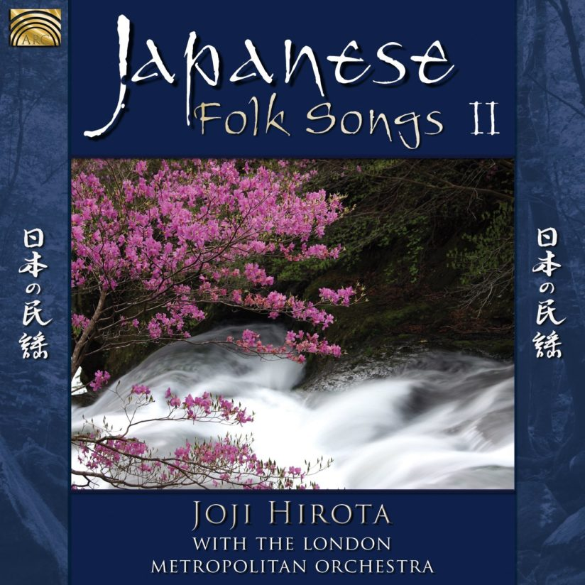 Joji HIROTA with the LONDON METROPOLITAN ORCHESTRA – Japanese Folk Songs II