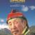 Voyage en Diphonie (un film de Jean-François CASTELL)