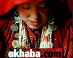 Akhaba